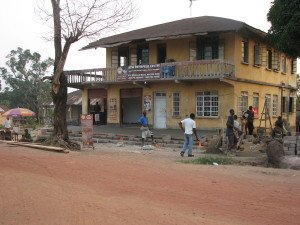AYM Sierra Leone Social Enterprise Center and Business Incubator.